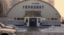 Возведённый нами бескаркасный ангар (ул. Дружбы, Оренбург)